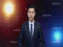 """渭南市华州区:建强小区党支部   让""""大家庭""""更有温度"""