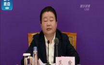 民政部:今年清明节大力推广云祭扫等非现场祭扫