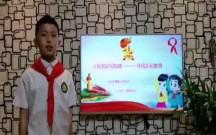 """渭南市临渭区渭南小学""""红领巾宣讲""""队员说"""