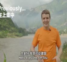 英国小哥游福贡,与村民一起上山采茶