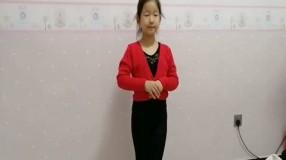 杨芷玥朗诵《读中国》
