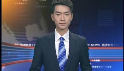 刘钢建当选为临渭区总工会新一届主席