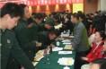 华阴市举办2011年复退军人就业招聘会