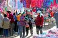 大荔农民忙忙碌碌赶集置年货、浓浓年味迎新春