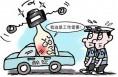 澄城三加强严防夏季酒驾反弹