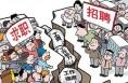 澄城确立每月13日为常态招聘日