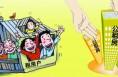 渭南经开区2016年第一批公共租赁住房公示名单