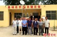 精准扶贫:经开区刘宋村贫困户在渭南医院可免费看病