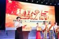 """渭南经开区举办""""七一""""表彰暨庆祝建党95周年演唱大赛"""