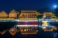 老渭南记忆综合旅游区项目