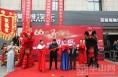 渭南易驰猎豹汽车4S店盛大开业