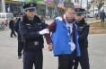 渭南建立完善矫正工作制度 将重新犯罪率控制在0.1%以内