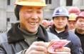 陕西省物价局:社会救助保障标准城乡每人每月30元