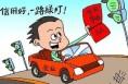 陕西省推动企业信用信息统一公示 维护市场健康发展