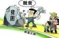 市委宣传部领导干部走访慰问包联村贫困群众