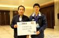"""李明远:继续向落后产能""""开刀"""" 渭南将培育3个千亿产业集群"""