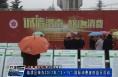 """临渭区举办2017年""""3·15""""国际消费者权益日活动"""