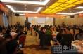 """渭南凯泰建材城:打造渭南建材行业""""一站式服务""""新模式"""