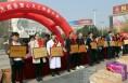 大荔夕阳红义工大队隆重表彰爱心服务单位和先进个人