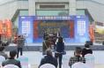 2017渭南春季汽博會今開幕 百余款熱銷車型聯袂讓利