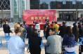 准新人 渭南4月22至23日将举办婚庆博览会