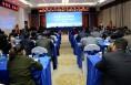 渭南经开区签约项目20个 总投资78.06亿元
