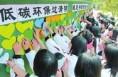 澄城倡导清明祭扫新风