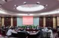 高新区党工委召开脱贫攻坚专题民主生活会