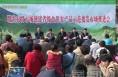 临渭区启动创建省级食用农产品示范批发市场工作