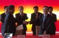 临渭区优势项目专场推介会在京举行 现场揽金24.8亿元