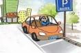 妇幼院增设临时停车位 您赞同在市内推广吗