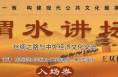 丝绸之路与中外经济文化交流开讲!周三《渭水讲堂》免费门票来领