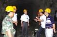 市政府领导赴潼关县调研矿产资源管理等工作