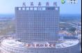 崇医尚德 创新发展——大荔县医院搬迁成果巡礼