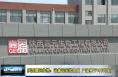 陕西嘉元生物:设备已安装完成 产品将于8月试生产