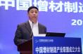 高新区精彩亮相2017中国增材制造大会