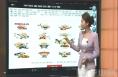 法国姑娘传播中国传统文化 华阴老腔微信表情包上线