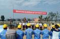 华州区杏林镇管道天然气供气项目开工 总投资2亿元