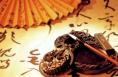 潼关五项传统文化被录入渭南市级非遗保护名录