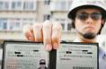 男子3年前驾照被吊销 铤而走险伪造假证被渭南查处