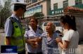 93岁高龄老人散步迷路 民警帮老人寻找家人