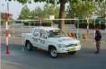 陕西机动车驾考收费标准:汽车类每人次520元
