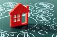 买房贷款期限并非越长越好 还要考虑这4个因素!