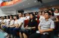 华州区召开领导干部大会 传达市委领导讲话精神