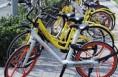 共享单车停放区域划定你会将车停在规定地点吗?