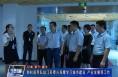 郭柱国带队赴江苏泰兴观摩学习城市建设 产业发展等工作