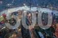 2017中国企业500强出炉  陕西7家企业上榜