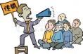 """家族式传销""""总管""""扎堆:能力总管负责教礼仪"""