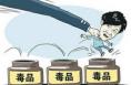 渭南蒲城警方成功抓获两名吸毒人员