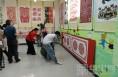 全国剪纸邀请展览大赛在潼关举办